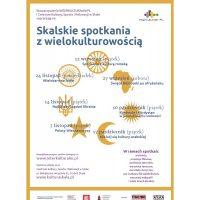 """""""Skala intercultural meetings"""""""